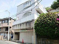 神奈川県横浜市中区大和町2丁目の賃貸アパートの外観