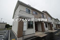 JR赤穂線 西大寺駅 3.6kmの賃貸アパート