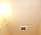 風呂,1DK,面積34m2,賃料6.5万円,JR東海道・山陽本線 京都駅 徒歩14分,近鉄京都線 東寺駅 徒歩14分,京都府京都市南区東寺町