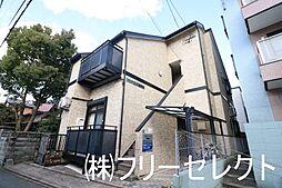 福岡県福岡市博多区美野島1の賃貸アパートの外観