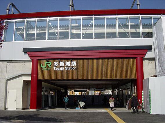 多賀城駅617...