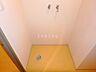 設備,2LDK,面積57m2,賃料5.5万円,札幌市営南北線 幌平橋駅 徒歩4分,札幌市電2系統 行啓通駅 徒歩12分,北海道札幌市中央区南十三条西1丁目