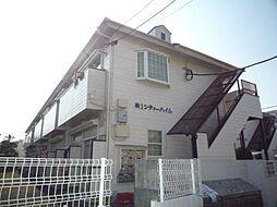 🉐敷金礼金0円!🉐シティハイム第1