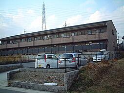 ローズ・ガーデンII[2階]の外観