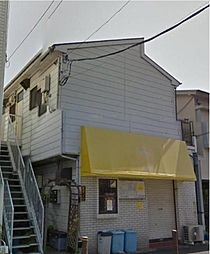 神奈川県横浜市神奈川区広台太田町の賃貸アパートの外観
