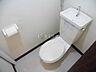 トイレ,2LDK,面積48.6m2,賃料4.8万円,バス 北海道北見バス市民会館前下車 徒歩1分,JR石北本線 北見駅 徒歩18分,北海道北見市常盤町2丁目4番28号