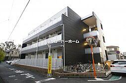 小田急江ノ島線 東林間駅 徒歩10分の賃貸マンション