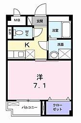 メゾン・ソウザII[1階]の間取り
