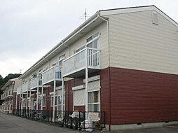 ハピネスタウン[1階]の外観