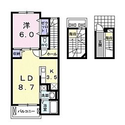 フェスターレII[3階]の間取り