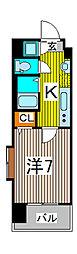 ヴェルト川口[4階]の間取り
