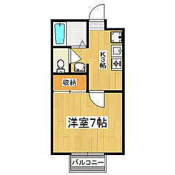 エステートピア藤澤[1階]の間取り