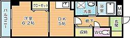 TAKADA.BLD.NO2[6階]の間取り