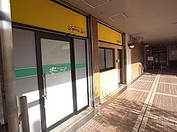 セルバ地下1階店舗