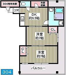 ユーマンション千島[304号室]の間取り