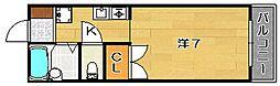 メゾンエルアンドジョイ[3階]の間取り