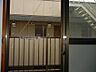 その他,2DK,面積40.5m2,賃料7.5万円,東京メトロ東西線 西葛西駅 徒歩10分,東京メトロ東西線 葛西駅 徒歩25分,東京都江戸川区西葛西7丁目