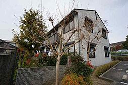 兵庫県川西市寺畑2丁目の賃貸アパートの外観