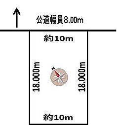 バス ****駅 バス 伏古10条...