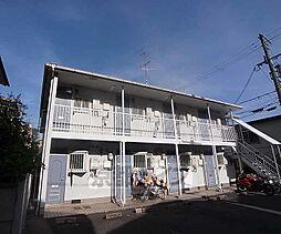 京都府京都市右京区花園内畑町の賃貸アパートの外観