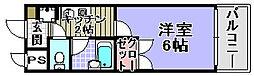 メゾン和泉[1階]の間取り