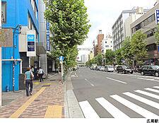 広尾駅(現地まで800m)