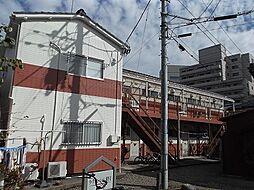 朝日荘[2階]の外観