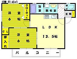 ハ−トランド三苫E棟[1階]の間取り