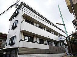 永和第5ビル[1階]の外観