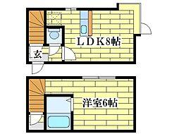 コンフォート清田A[2階]の間取り