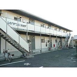レジデンスツカダ[2階]の外観