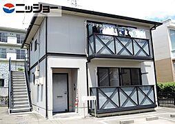 メゾンデール小田井II[1階]の外観