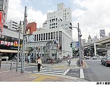 麻布十番駅(現地まで400m)