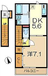 グレイスバレー永田東[2階]の間取り