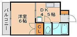 藤野ビル[2階]の間取り