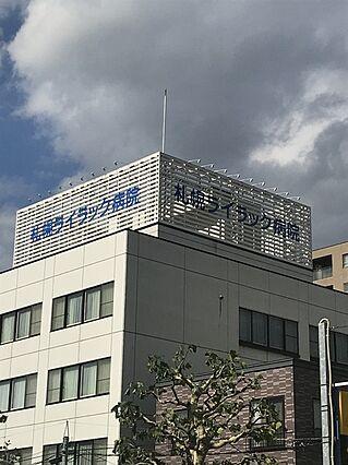 ライラック病院...