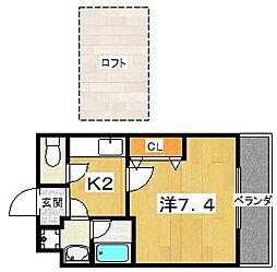 ルガール[2階]の間取り