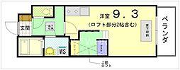 Le Kitayama[101号室号室]の間取り