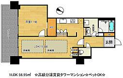 三ノ宮駅 16.0万円