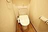 トイレ,2LDK,面積47.93m2,賃料6.2万円,広島高速交通アストラムライン 大原駅 徒歩8分,広島高速交通アストラムライン 伴駅 徒歩8分,広島県広島市安佐南区伴東4丁目
