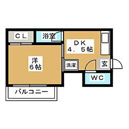 第7光ハイツ[5階]の間取り