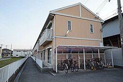 西飾磨駅 4.4万円