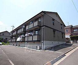 京都府八幡市橋本東浄土ケ原の賃貸アパートの外観