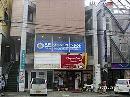 名久井サンポートビル