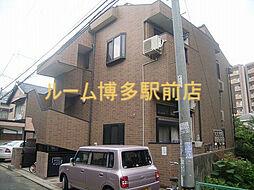 サンライズガーデン博多Ⅱ[1階]の外観