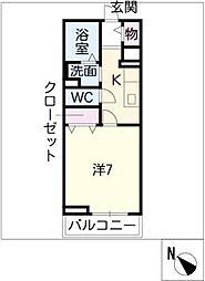 たかみパーク[1階]の間取り