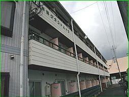 舞鶴グランドハイツ[2階]の外観