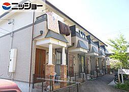 [タウンハウス] 愛知県名古屋市緑区高根台 の賃貸【愛知県 / 名古屋市緑区】の外観