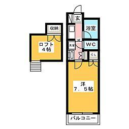 グレイス太宰府[4階]の間取り