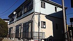 神奈川県藤沢市高倉の賃貸アパートの外観